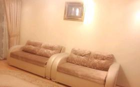 4-комнатная квартира, 88 м², 3/3 эт., Терешковой 35 — Б.Мира за 18.5 млн ₸ в Караганде, Казыбек би р-н