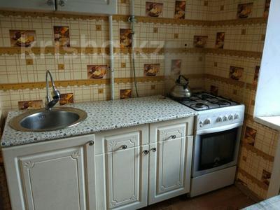 3-комнатная квартира, 70 м², 4 эт. посуточно, Кердери 125 за 8 000 ₸ в Уральске — фото 4