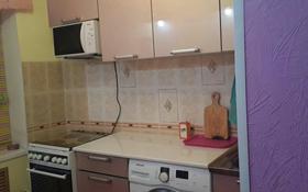 2-комнатная квартира, 52 м², 4 эт. посуточно, Молдагуловой Рядом ЦЕНТР — Сейфуллина за 6 000 ₸ в Балхаше