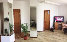 4-комнатный дом, 90 м², 10.5 сот., Трусова 114 — Засядько за 18.5 млн ₸ в Семее