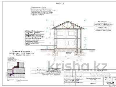 6-комнатный дом, 160 м², 4 сот., Мкр.Туран уч.1673 за 20.9 млн ₸ в Туркестане — фото 12