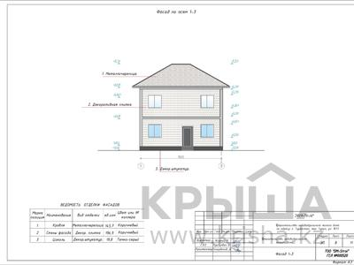 6-комнатный дом, 160 м², 4 сот., Мкр.Туран уч.1673 за 20.9 млн ₸ в Туркестане — фото 14