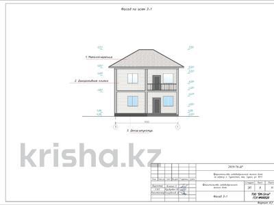6-комнатный дом, 160 м², 4 сот., Мкр.Туран уч.1673 за 20.9 млн ₸ в Туркестане — фото 15