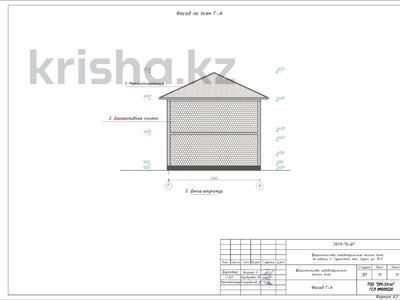 6-комнатный дом, 160 м², 4 сот., Мкр.Туран уч.1673 за 20.9 млн ₸ в Туркестане — фото 17