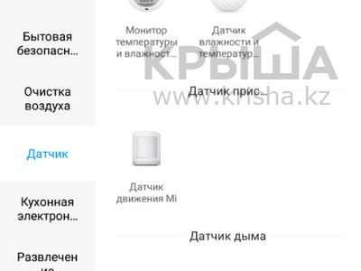 6-комнатный дом, 160 м², 4 сот., Мкр.Туран уч.1673 за 20.9 млн ₸ в Туркестане — фото 24