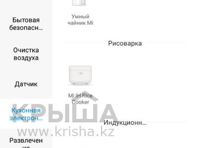 6-комнатный дом, 160 м², 4 сот., Мкр.Туран уч.1673 за 20.9 млн ₸ в Туркестане — фото 25