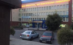 Киоск площадью 20 м², Айтеке би — Сейфуллина за 1.5 млн ₸ в Алматы, Алмалинский р-н