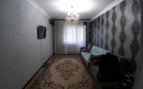 3-комнатная квартира, 80 м², 2/5 этаж, 10 микрорайон 22 за 14.5 млн 〒 в Балхаше