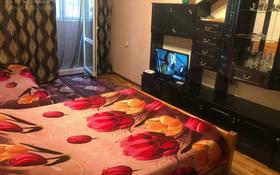 1-комнатная квартира, 40 м², 3/5 этаж посуточно, Ауэзова 65 — Шевченко за 6 500 〒 в Алматы