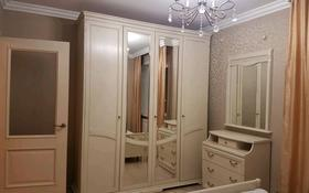 2-комнатная квартира, 50 м², 3 этаж по часам, Бухар жырау за 1 500 〒 в Караганде, Казыбек би р-н