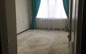 2 комнаты, 56.5 м², 14-й мкр 37 за 50 000 ₸ в Актау, 14-й мкр
