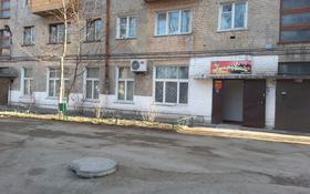 Магазин площадью 80 м², Пахомова 72 за 18 млн ₸ в Павлодаре