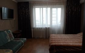 1-комнатная квартира, 45 м², 8/10 эт. посуточно, Ч. Валиханова 159 — проспект Шакарима за 5 000 ₸ в Семее