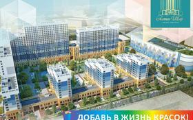 1-комнатная квартира, 43.54 м², 8/11 этаж, Туран 55 — Керей Жанибек хандар за 12.2 млн 〒 в Нур-Султане (Астана), Есиль р-н