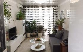 3-комнатная квартира, 53 м², 3/5 эт., проспект Ауэзова 61 — проспект Азаттык за 13 млн ₸ в Атырау