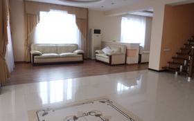 3-комнатный дом помесячно, 250 м², Аскарова — Абая за 270 000 ₸ в