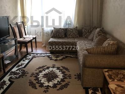 3-комнатная квартира, 68 м², 2/5 этаж, Короленко 8 — Гагарина за 39 млн 〒 в Алматы, Бостандыкский р-н