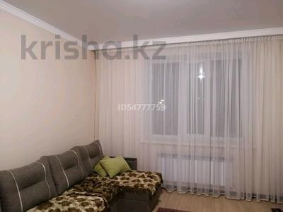 1-комнатная квартира, 45.1 м², 5/7 этаж, Сыганак за 17.5 млн 〒 в Нур-Султане (Астана), Есиль р-н