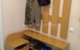 2-комнатная квартира, 56 м², 5/9 этаж, Шагабутдинова — Кабанбай Батыра за 20 млн 〒 в Алматы, Алмалинский р-н