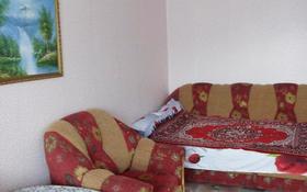 1-комнатная квартира, 37 м², 2/5 этаж посуточно, Морозова 53 — Рабочая за 5 000 〒 в Щучинске
