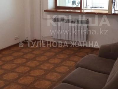 3-комнатная квартира, 80 м², 1/5 этаж, Маркова — Габдуллина за 29 млн 〒 в Алматы, Бостандыкский р-н — фото 2