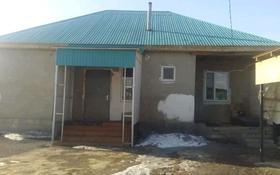 4-комнатный дом, 120 м², 6 сот., Подобедова 30 — Алимжанова за 14.5 млн ₸ в Талдыкоргане