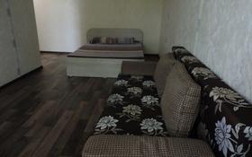 1-комнатная квартира, 40 м², 5/5 этаж посуточно, Тарана 111 за 6 000 〒 в Костанае
