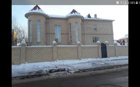 11-комнатный дом, 700 м², 15 сот., Аккербез 11 за 310 млн 〒 в Нур-Султане (Астана), Есильский р-н