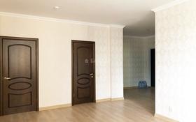 3-комнатная квартира, 96.8 м², 10/20 этаж, Сарайшык 7/2 за 37 млн 〒 в Нур-Султане (Астана), Есиль