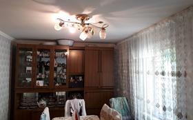 3-комнатная квартира, 58 м², 1/5 этаж, 4 мкр 13 дом за 6.9 млн 〒 в