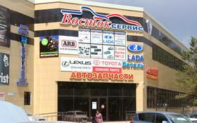 Офис площадью 48 м², Калинина 50 за 1 000 ₸ в Темиртау