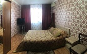 1-комнатная квартира, 40 м², 3/5 эт. посуточно, Алихан Букейхан 64 — Проспект Абая за 8 000 ₸ в