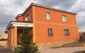 5-комнатный дом, 220 м², 12 сот., Юных Космонавтов за 57 млн ₸ в Темиртау