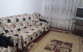 2-комнатная квартира, 44 м², 5/4 этаж помесячно, Алашахана 26 за 60 000 〒 в Жезказгане