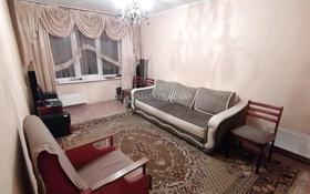 3-комнатная квартира, 63 м², 4/5 этаж, мкр Аксай-3, Бауыржана Момышулы — Толе Би за 19 млн 〒 в Алматы, Ауэзовский р-н