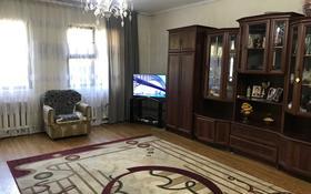 6-комнатный дом, 130 м², 6 сот., Станиславского 45 ж за 32 млн ₸ в Алматы, Медеуский р-н