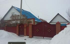 6-комнатный дом, 170 м², 10 сот., Ст.аэропорт светлая 41 — Преображенская за 34 млн ₸ в Уральске