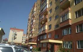 3-комнатная квартира, 99.8 м², 1/9 эт., мкр Аксай-4 за 25 млн ₸ в Алматы, Ауэзовский р-н