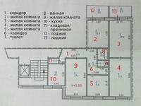 5-комнатная квартира, 106.9 м², 6/9 этаж