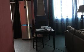 3-комнатная квартира, 72.6 м², 1/4 эт., Каршоссе 22 за 7.2 млн ₸ в Темиртау