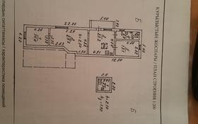 3-комнатный дом, 98 м², 3 сот., Писарева 4 — Физули за 16 млн ₸ в Алматы, Турксибский р-н