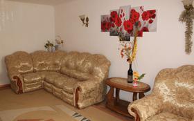2-комнатная квартира, 65 м², 1/4 этаж посуточно, 4-й мкр 68 — 5 микрорайон за 8 000 〒 в Актау, 4-й мкр