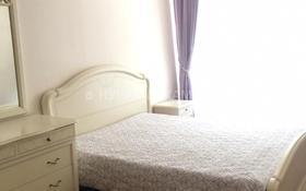 5-комнатная квартира, 210 м², 2/6 этаж помесячно, Жамбыла — Чайковского за 350 000 〒 в Алматы, Алмалинский р-н