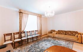 3-комнатная квартира, 120 м², 16/20 этаж, 23-15 за 40.5 млн 〒 в Нур-Султане (Астана), Алматинский р-н