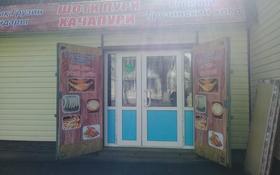 Магазин площадью 40 м², мкр Айнабулак-3 за 130 000 ₸ в Алматы, Жетысуский р-н