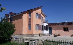 6-комнатный дом, 154 м², 8 сот., Майлыкожа 62 за 23 млн ₸ в