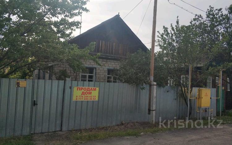 4-комнатный дом, 42.6 м², 5.5 сот., улица Брусиловского 38 за 6.5 млн 〒 в Талдыкоргане