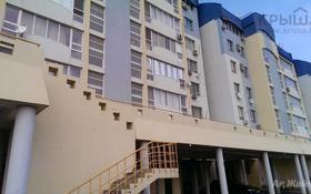 3-комнатная квартира, 90 м², 8/8 этаж помесячно, Сатпаева 41Д за 250 000 〒 в Атырау