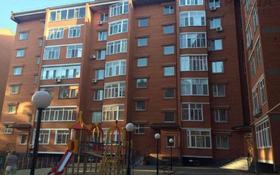 2-комнатная квартира, 80 м², 7/7 этаж помесячно, Назарбаева 233/2 за 200 000 〒 в Уральске