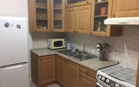 3-комнатная квартира, 71 м², 4/5 этаж помесячно, Курмангазы 3 за 180 000 〒 в Атырау